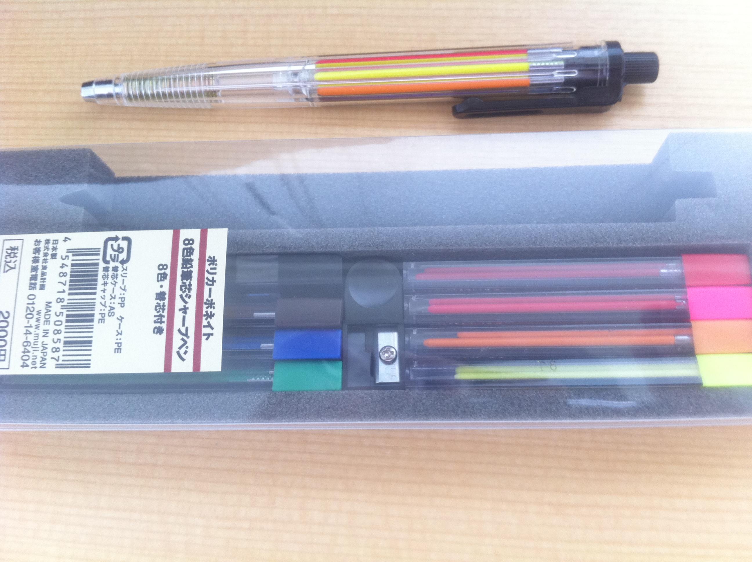 無印:8色鉛筆芯シャープペン