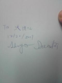 佐々木さんのサイン