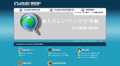 クラウドマップ