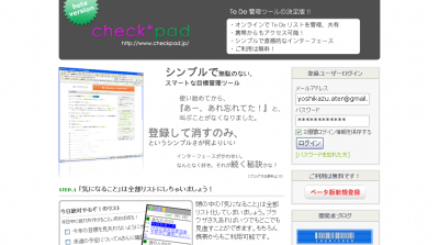 checkpad